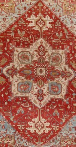 Spotlight on Special Rugs